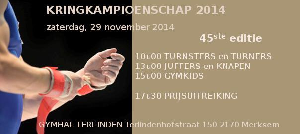 banner-kringkampioenschap-2014-2015