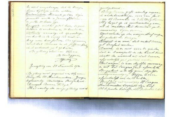 Verslag AST stichting RTM 1920 _0001