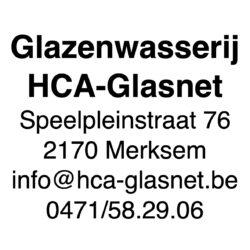 sponsor-logo-hca-glasnet